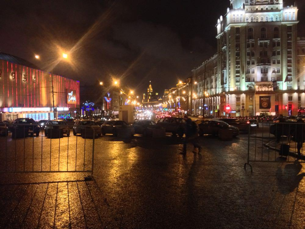 🇷🇺 Moscow, Russia, december 2014.