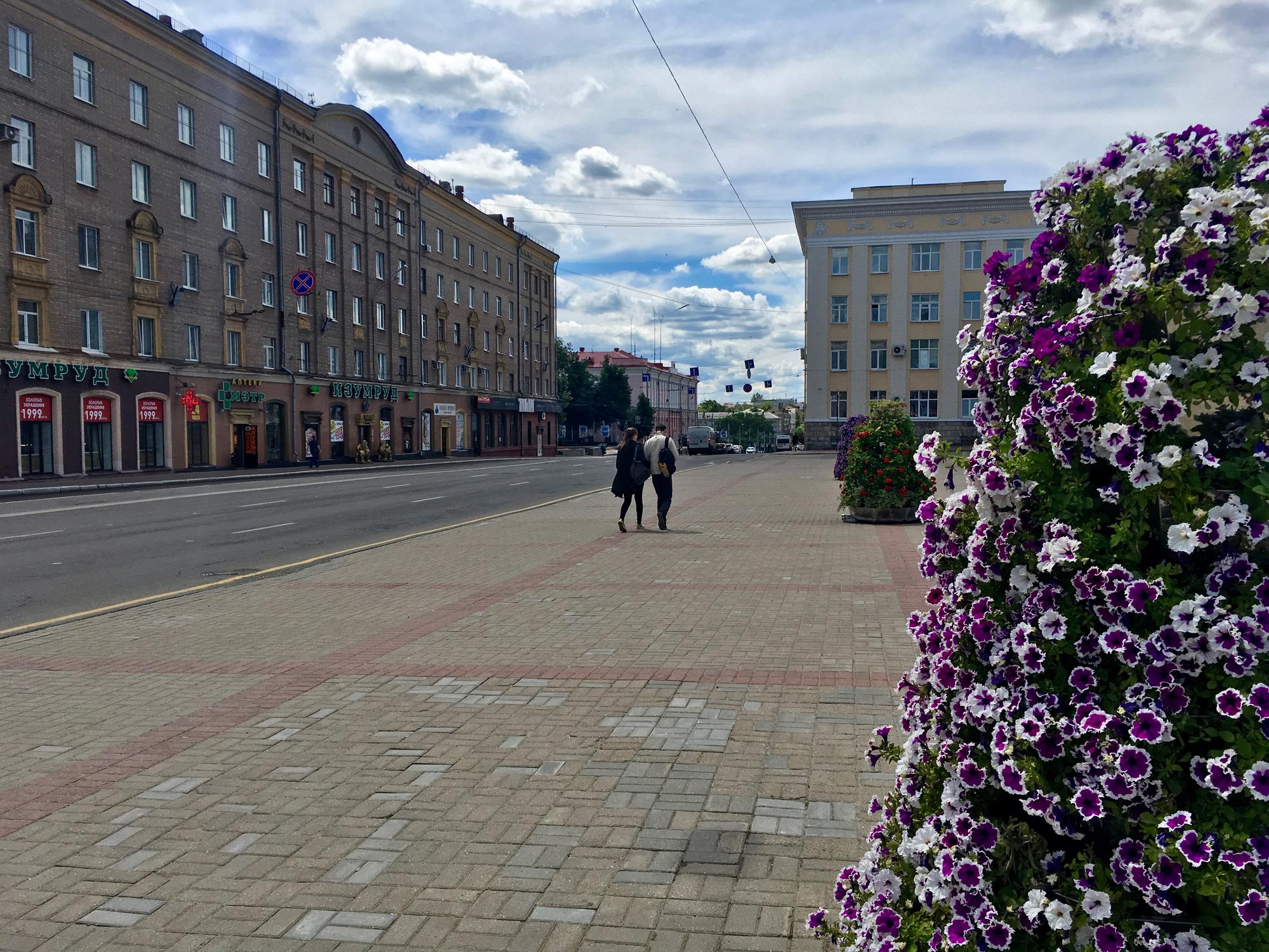 🇷🇺 Bryansk, Russia, june 2017.
