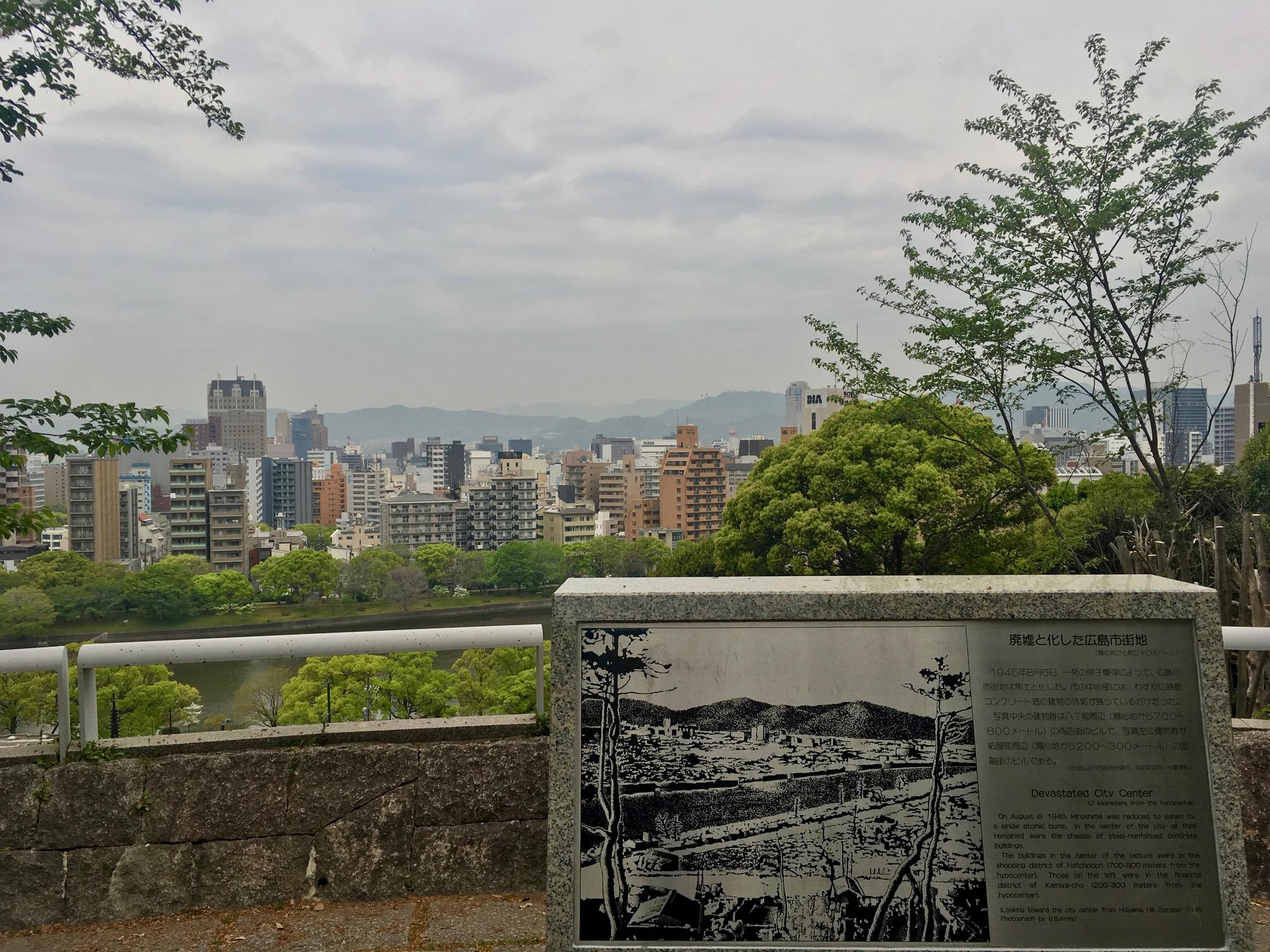 🇯🇵 Hiroshima, Japan, april 2019.