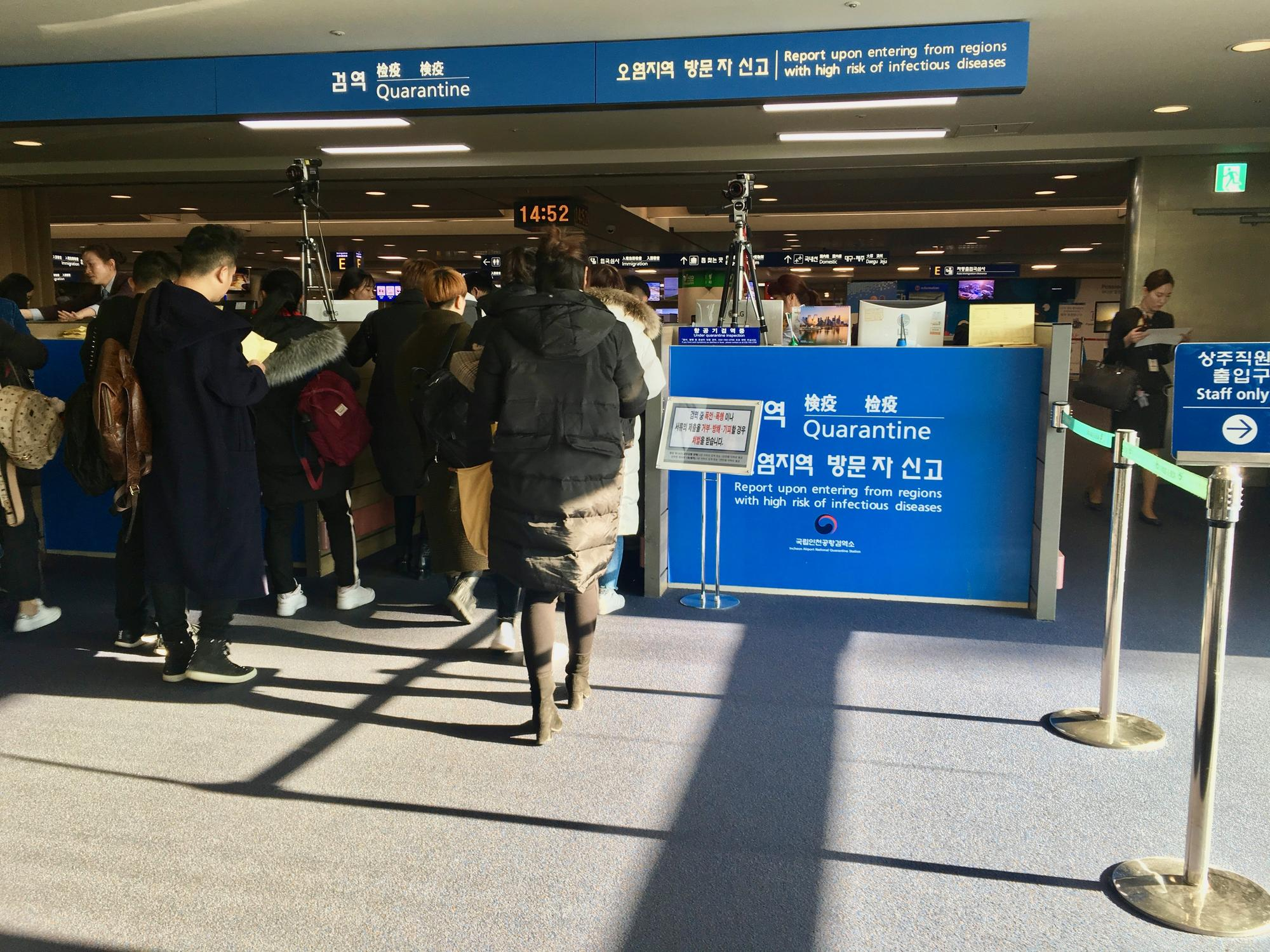 🇰🇷 Инчхон, Южная Корея, декабрь 2017.