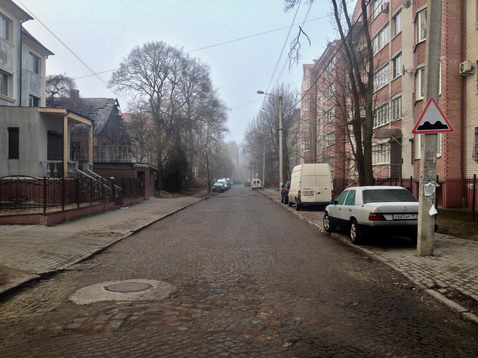 🇷🇺 Kaliningrad, Russia, february 2015.