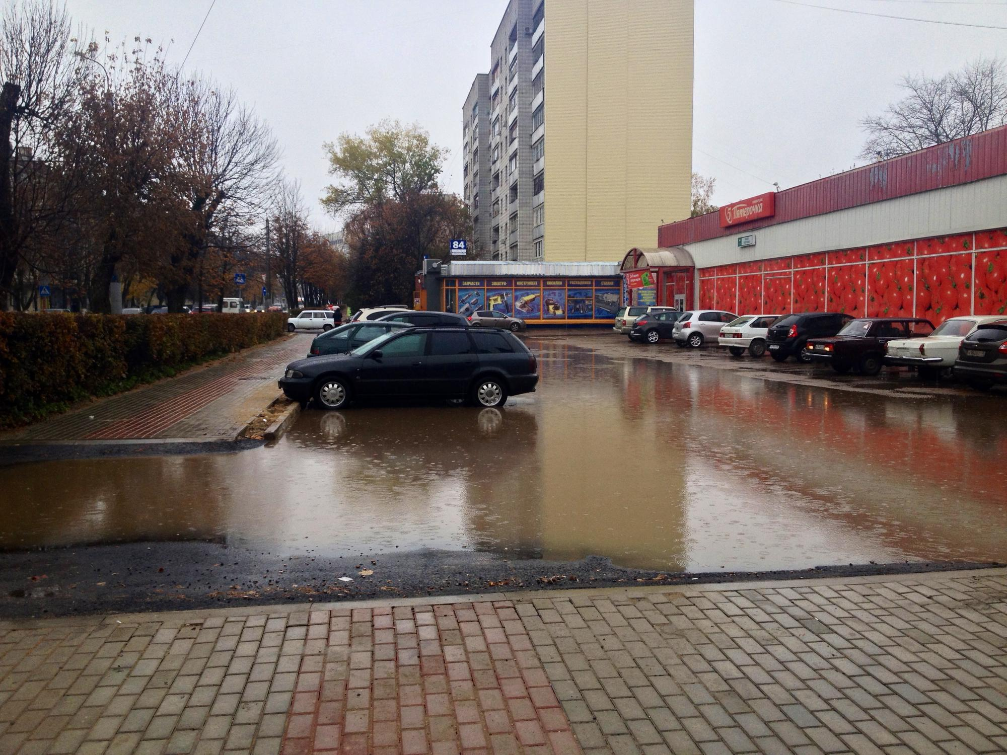 🇷🇺 Kaluga, Russia, october 2013.