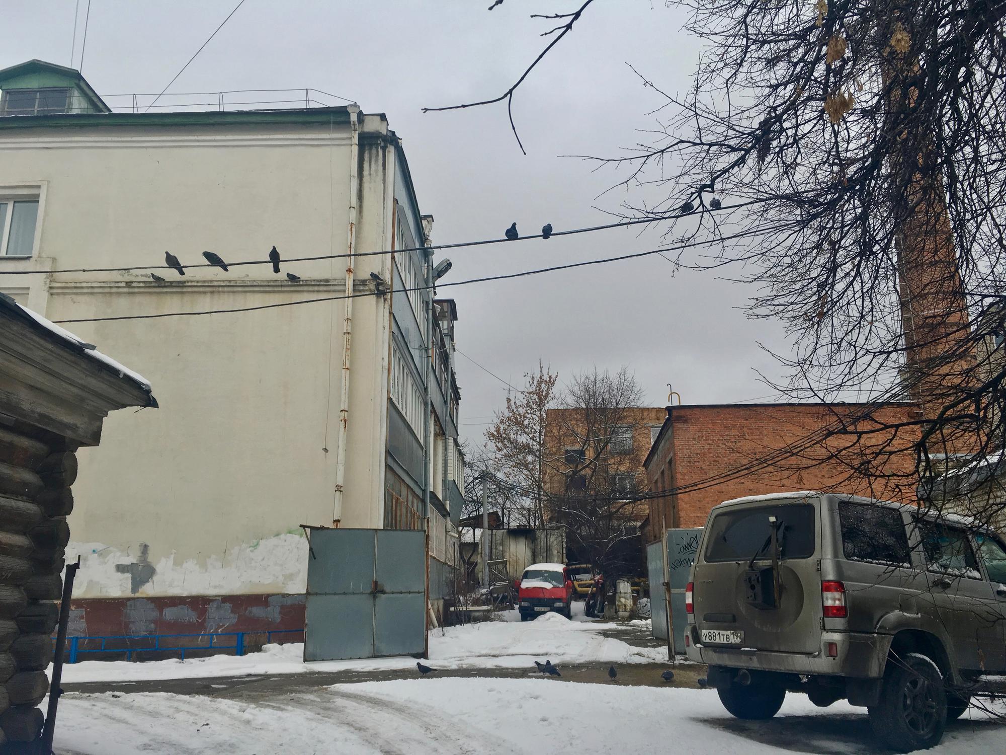 🇷🇺 Kaluga, Russia, february 2017.