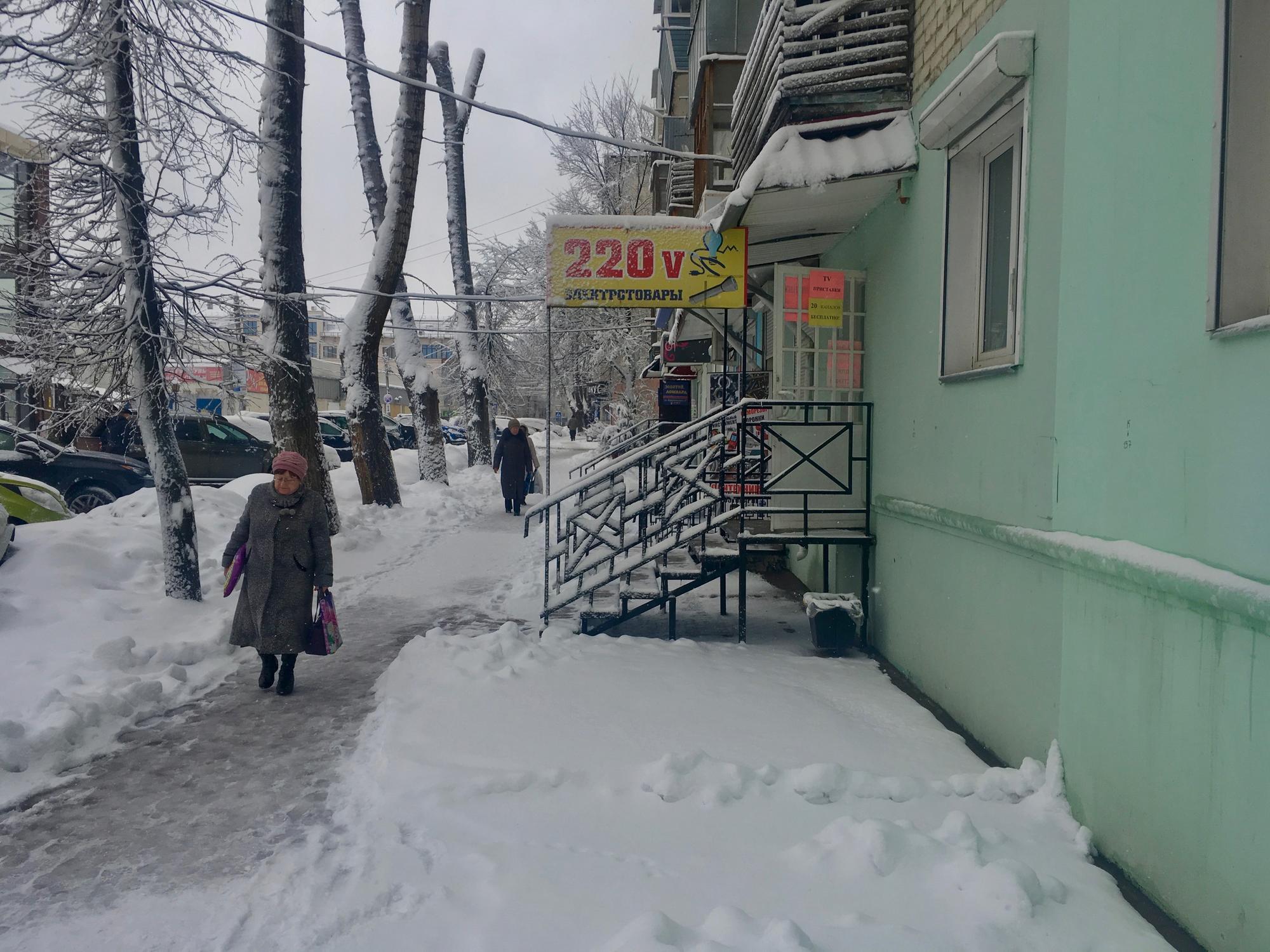 🇷🇺 Калуга, Россия, февраль 2018.