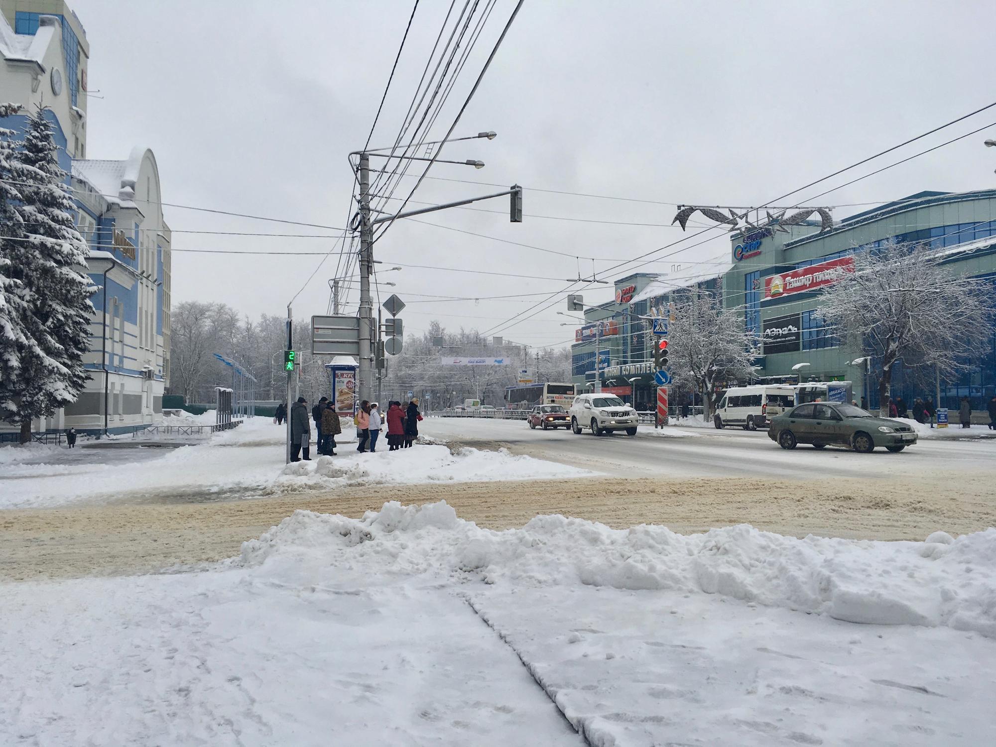 🇷🇺 Kaluga, Russia, february 2018.