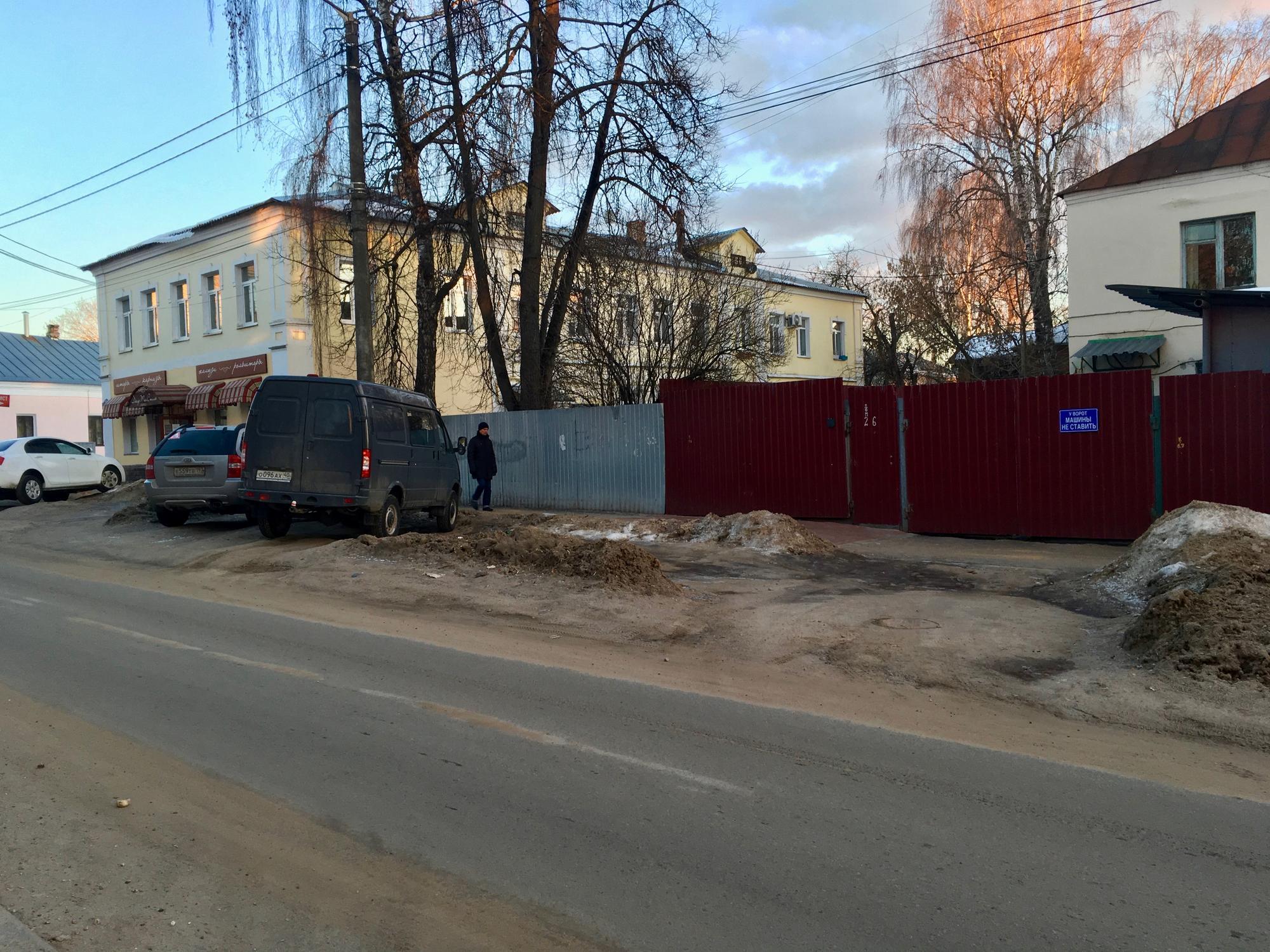 🇷🇺 Калуга, Россия, март 2019.