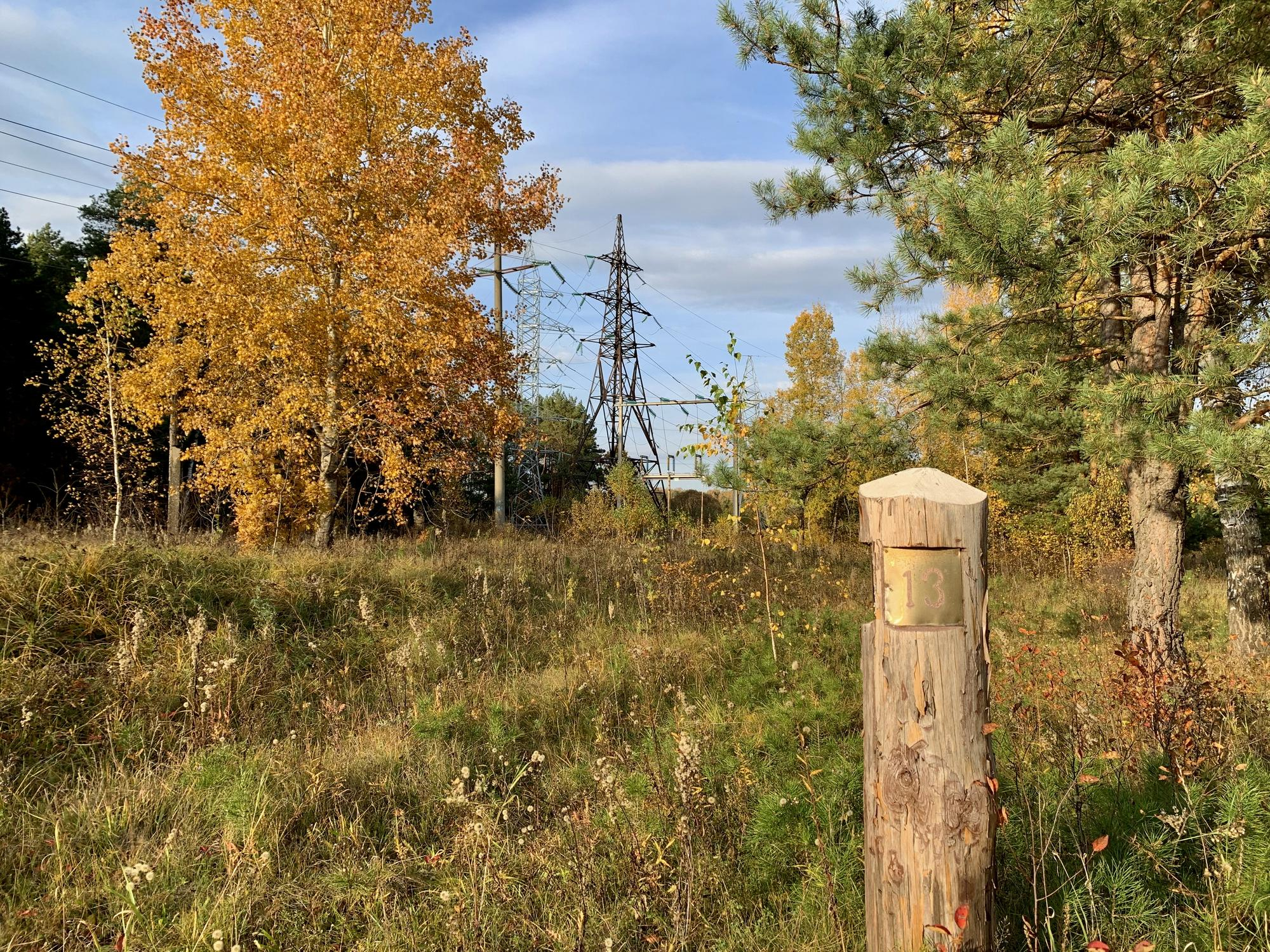 🇷🇺 Калуга, Россия, октябрь 2019.