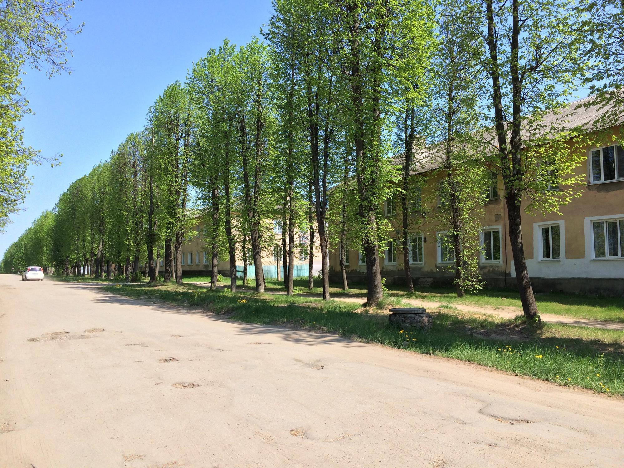 🇷🇺 Kirov, Russia, may 2016.