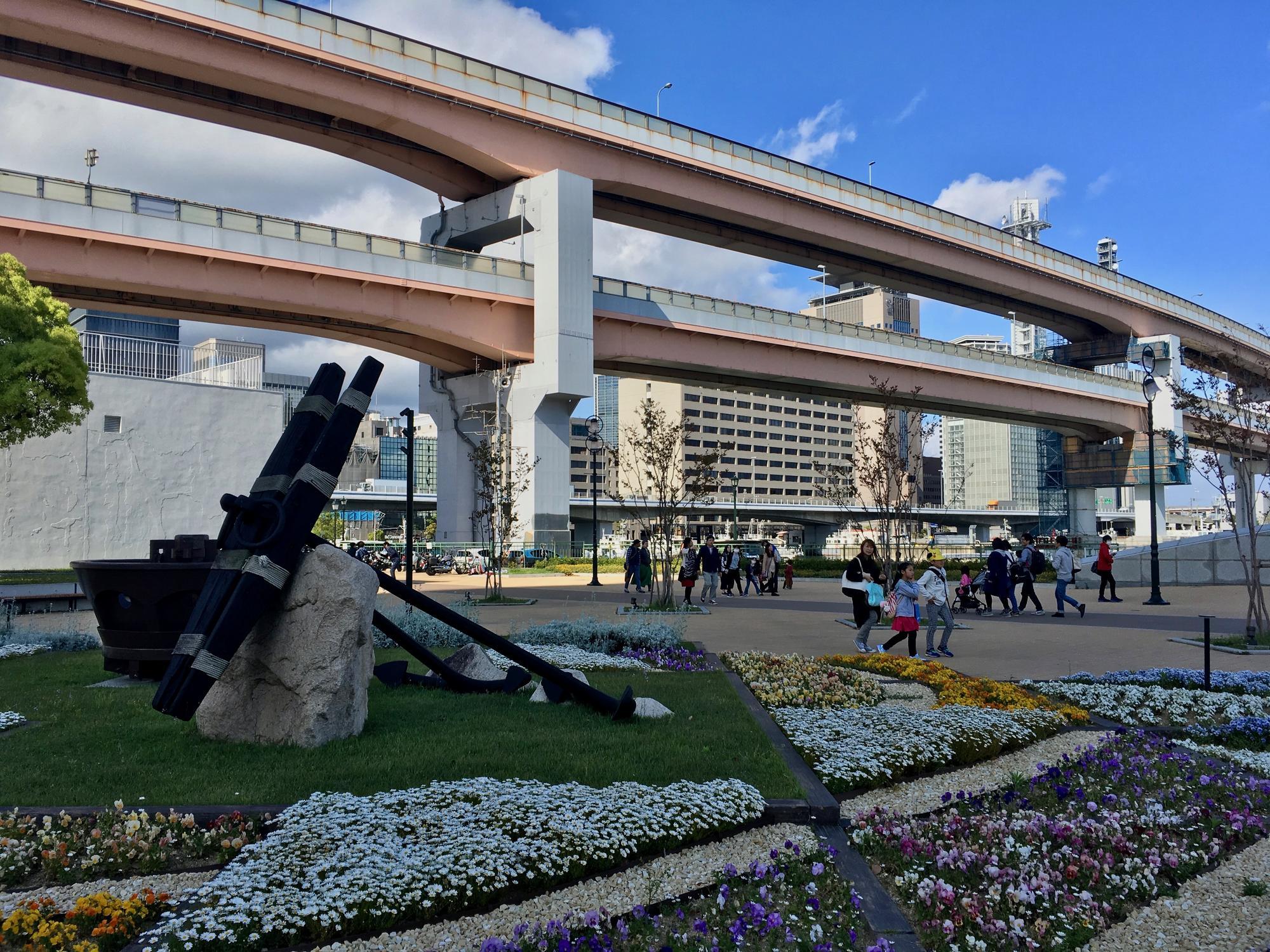 🇯🇵 Kobe, Japan, april 2019.