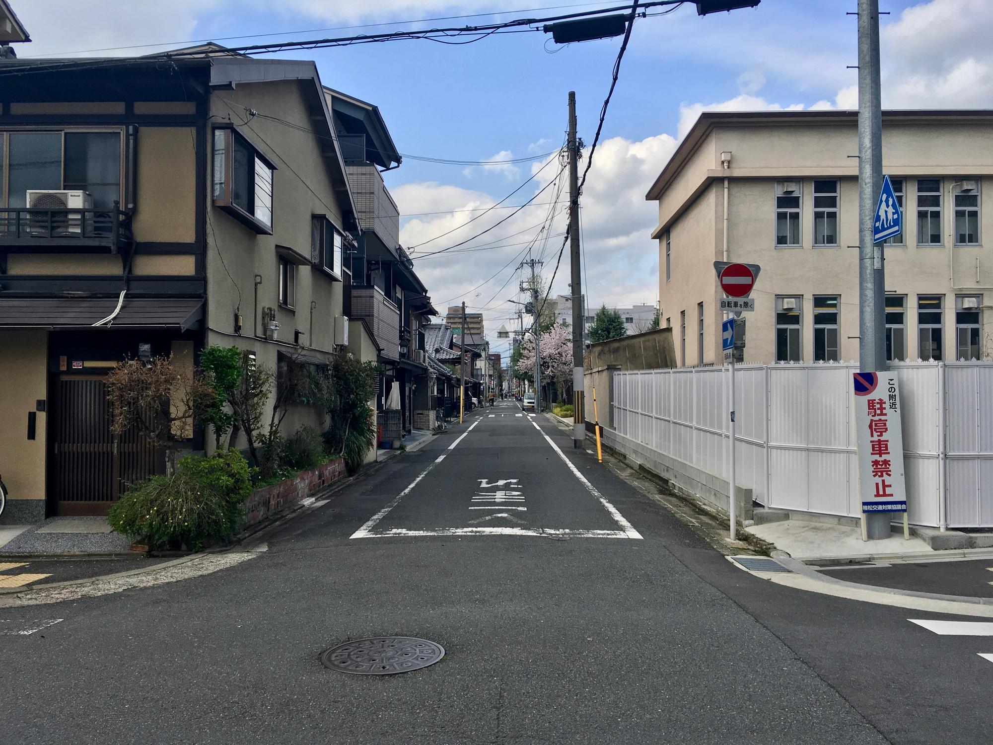 🇯🇵 Kyoto, Japan, april 2017.