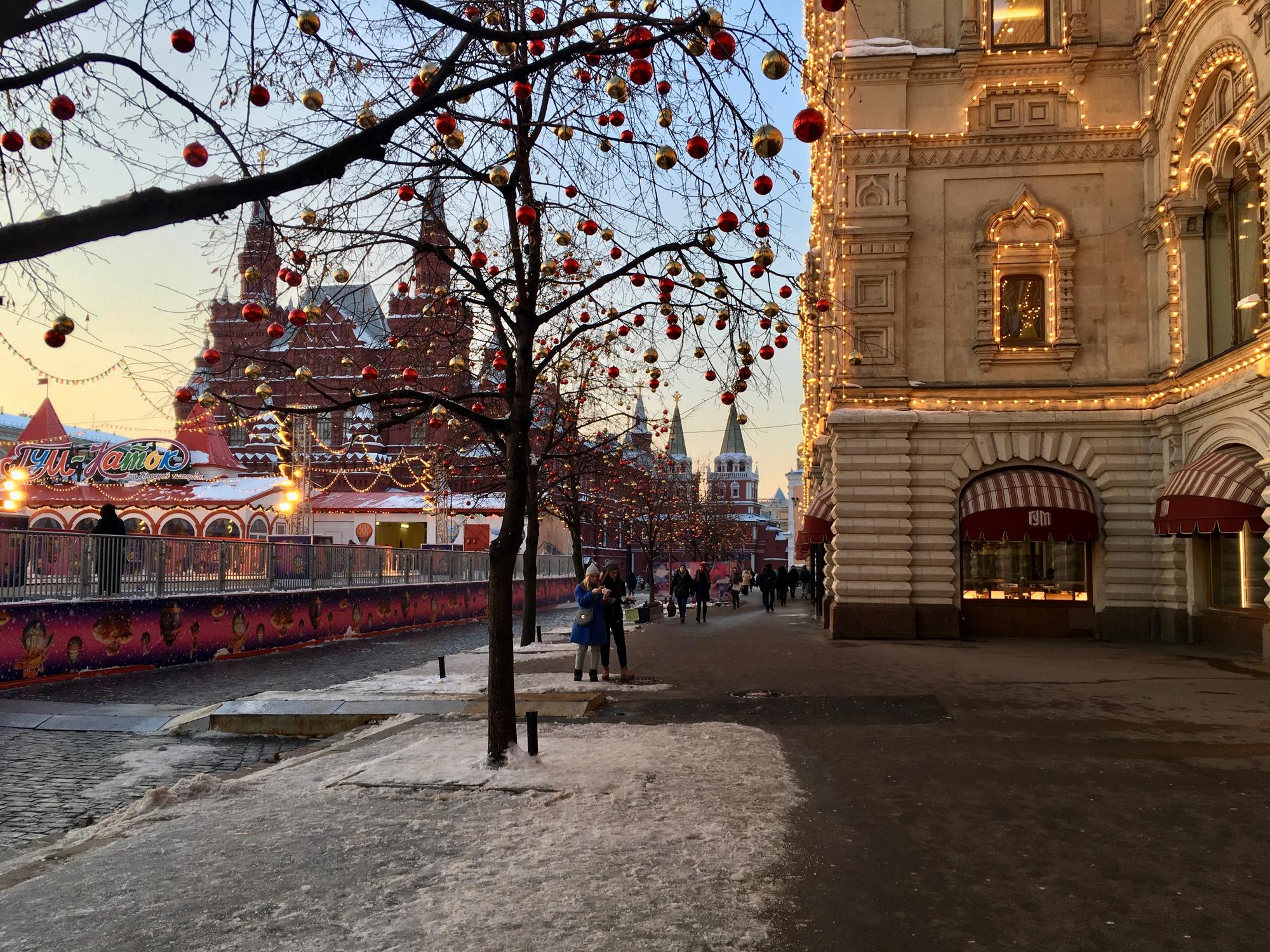 🇷🇺 Moscow, Russia, february 2018.