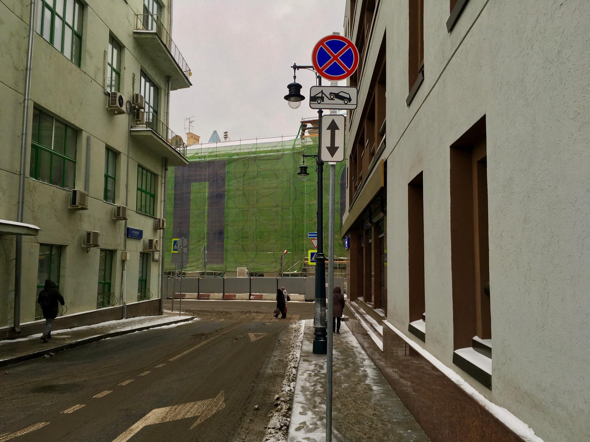 🇷🇺 Москва, Россия, декабрь 2018.