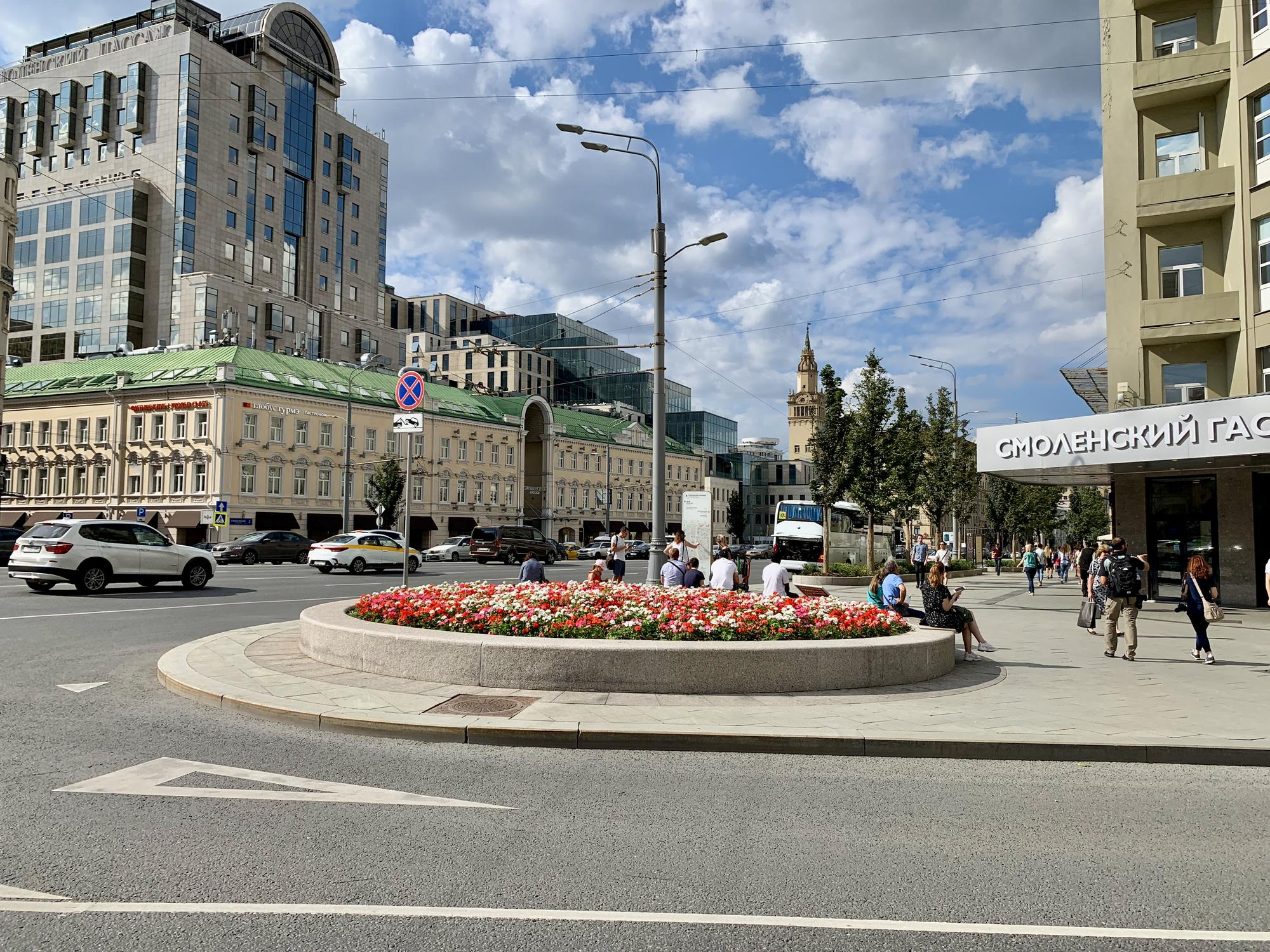 🇷🇺 Moscow, Russia, july 2019.