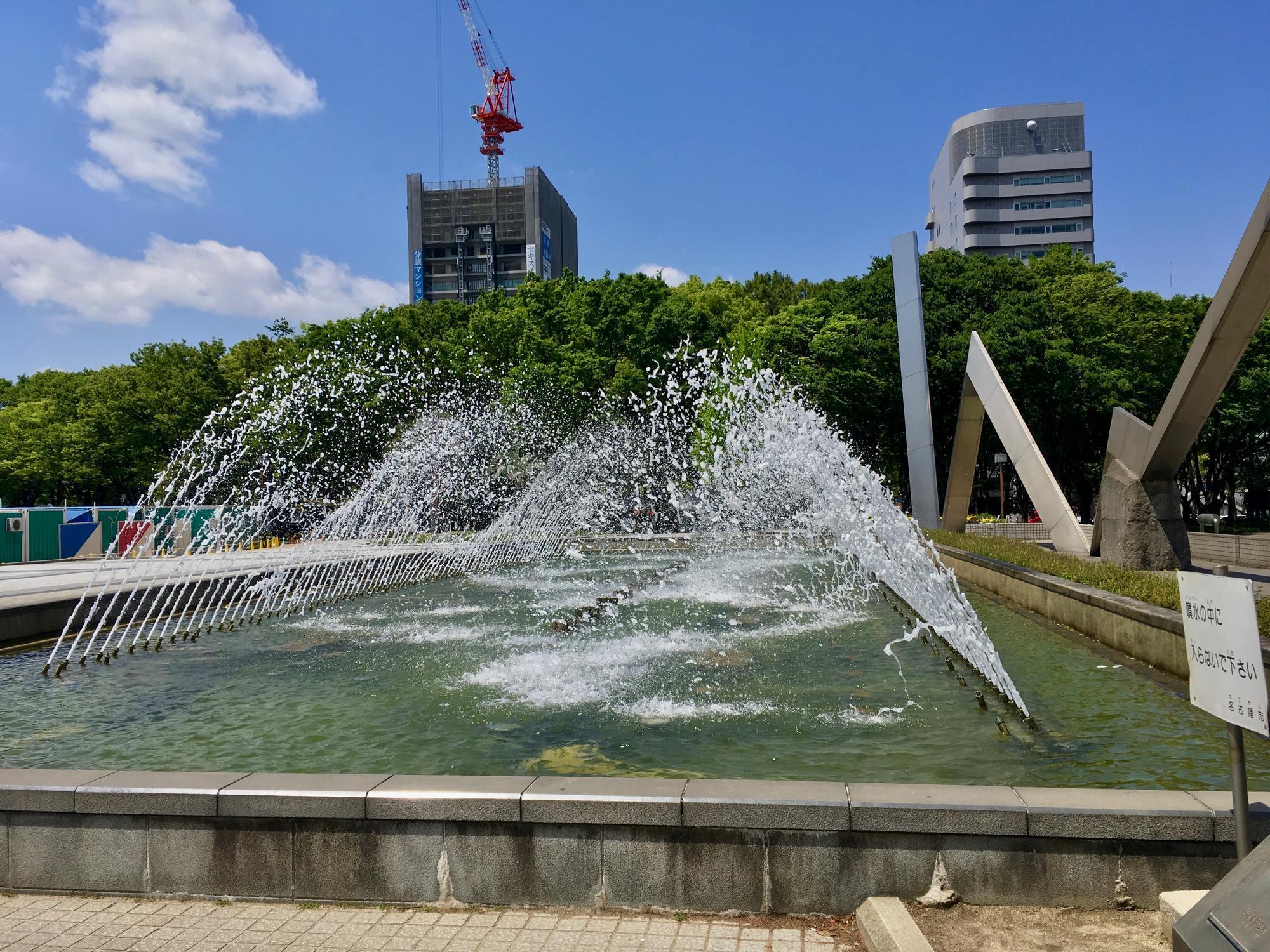 🇯🇵 Nagoya, Japan, april 2019.