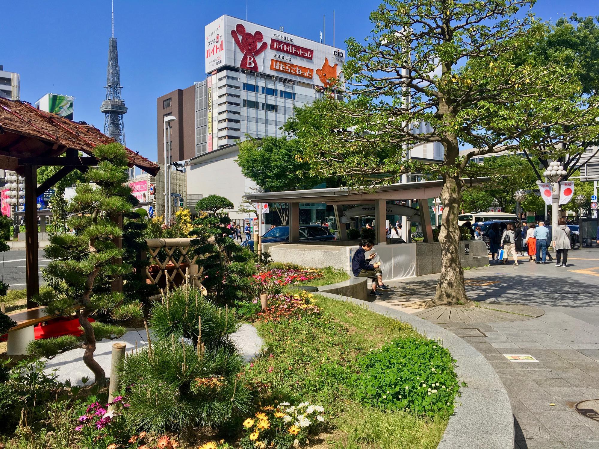 🇯🇵 Нагоя, Япония, апрель 2019.