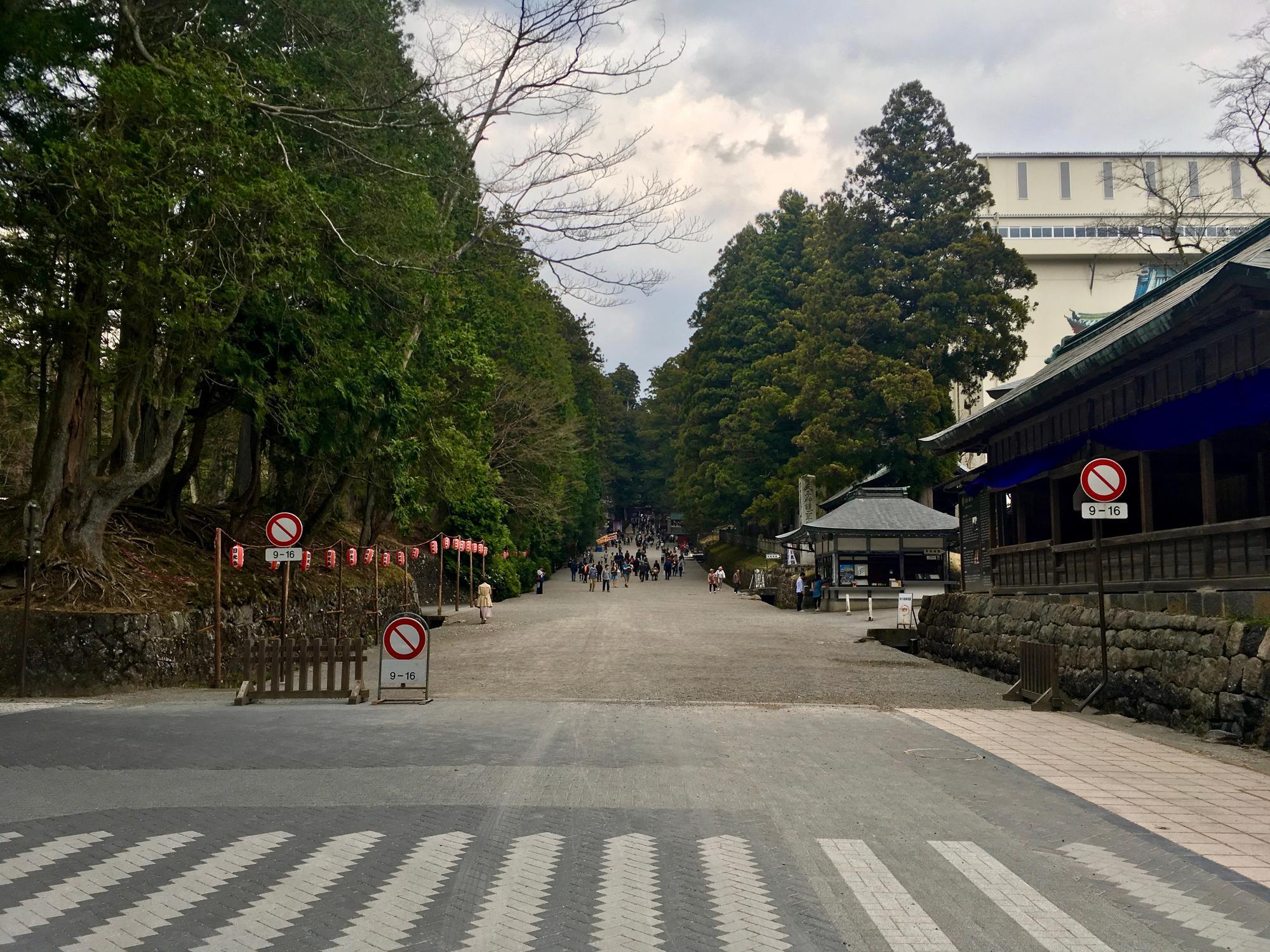 🇯🇵 Никко, Япония, апрель 2017.