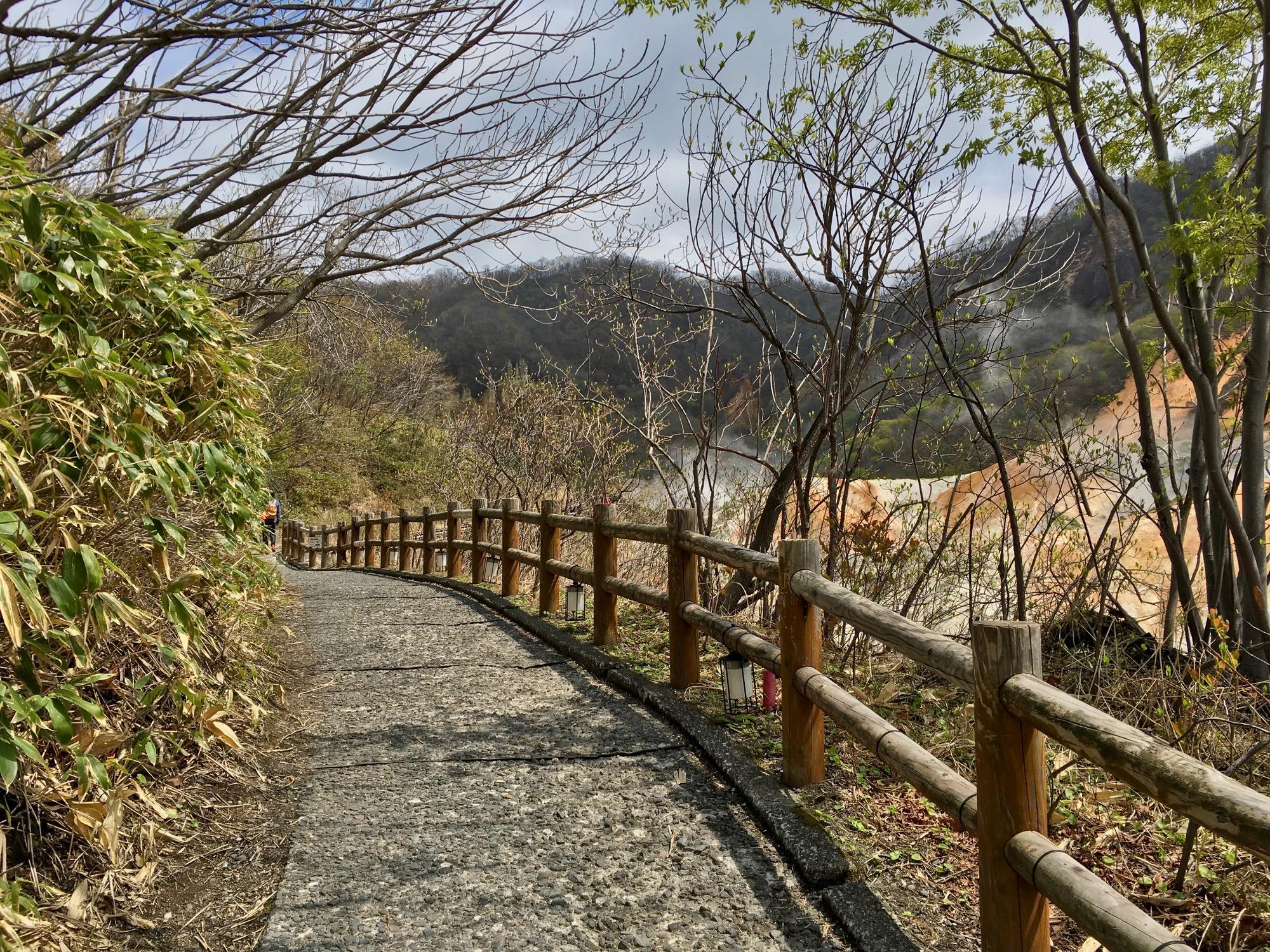 🇯🇵 Noboribetsu, Japan, May 2018.