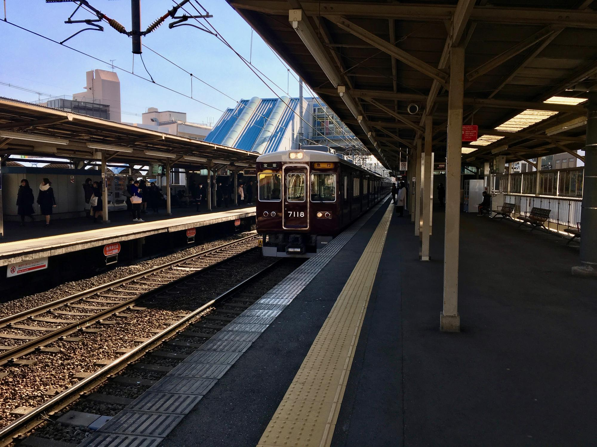 🇯🇵 Osaka, Japan, december 2017.