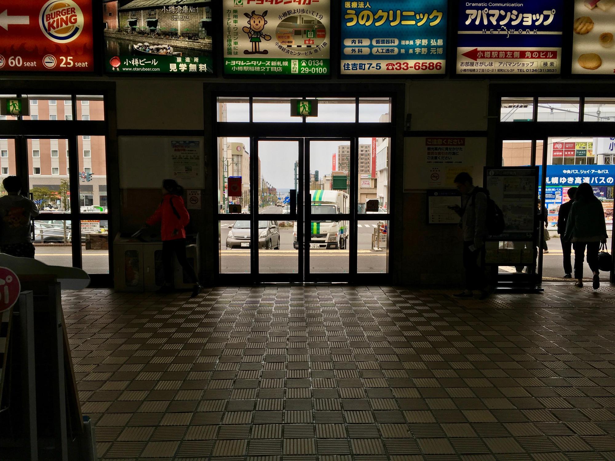 🇯🇵 Otaru, Japan, may 2018.