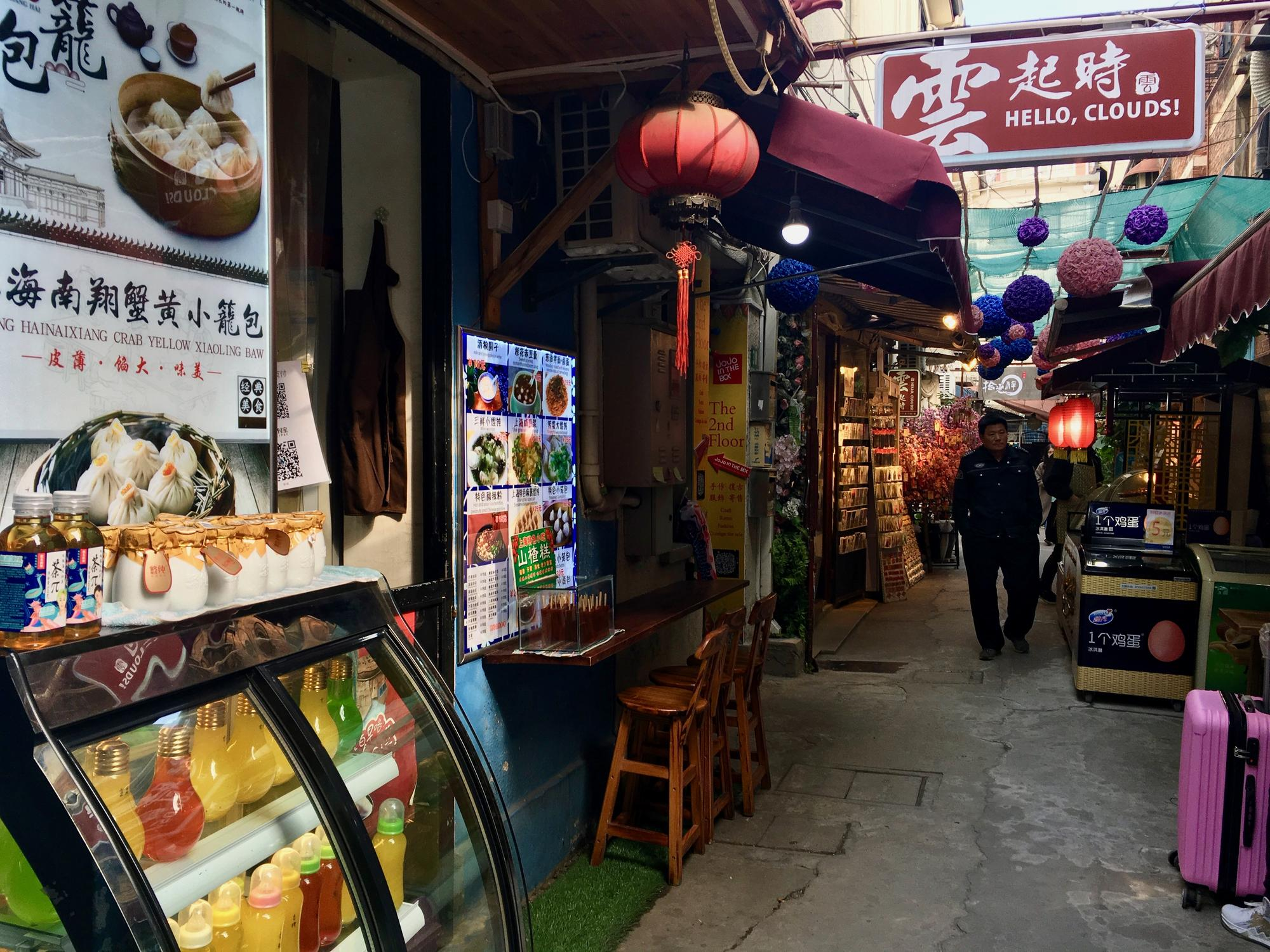 🇨🇳 Shanghai, China, november 2017.