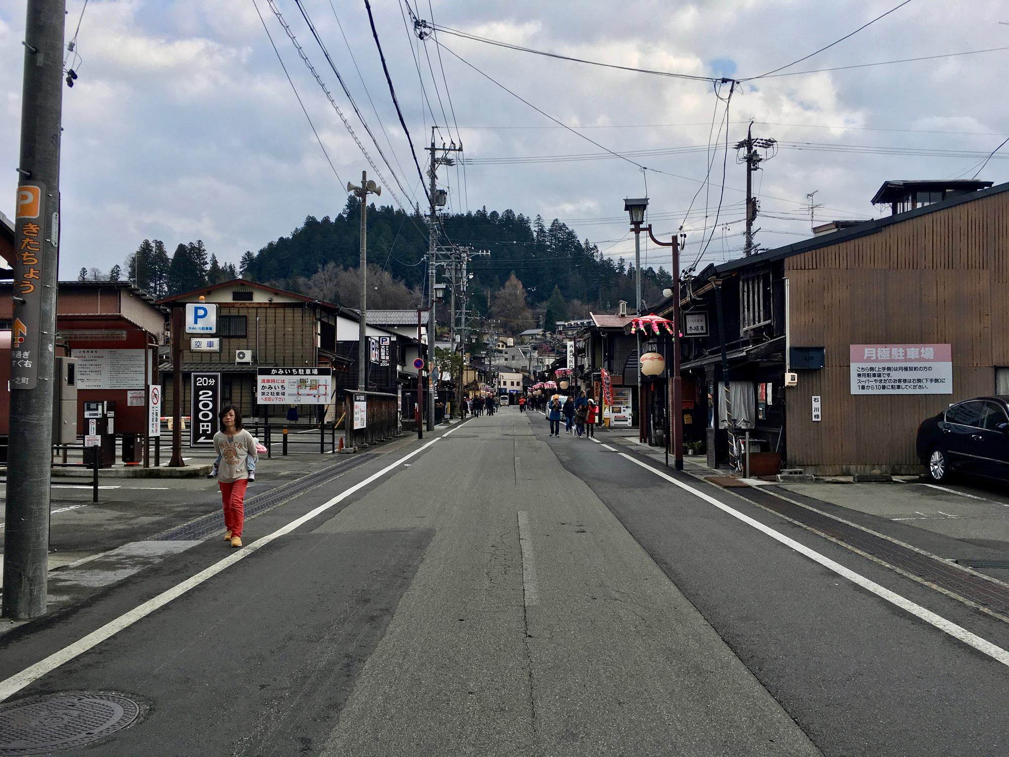 🇯🇵 Takayama, Japan, april 2017.